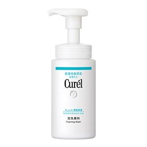 โฟมล้างหน้าสำหรับหน้าแห้ง Curel-INTENSIVE-MOISTURE