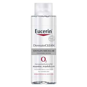 eucerin cleansing water