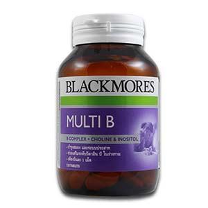 อาหารเสริมบำรุงสมอง Blackmores Multi B