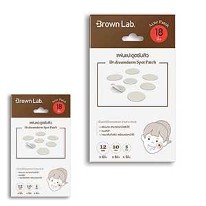 แผ่นแปะสิว Brown-lab-Dr.-Dreamderm-spot-acne-patch