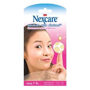 แผ่นแปะสิว3M-Nexcare-Acne-Dressing-7EA-แผ่นแปะสิว-สิวอักเสบ-ช่วยให้สิวหายเร็วขึ้น