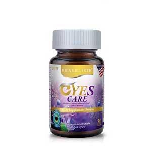 วิตามินบำรุงสายตา Real-Elixir-Yes-Care