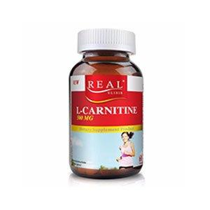 อาหารเสริม แอลคานิทีน Real Elixir L-CARNITINE