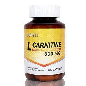 แอลคาร์นิทีน MATELL-L-Carnitine