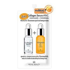 ครีมซองเซเว่น Royal Beauty Collagen serum + Vit C